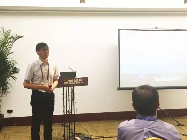 参加第33届国际地理学大会
